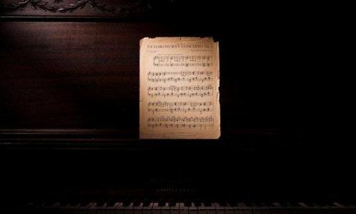 partititon-de-musique-améliorer-votre-concentration